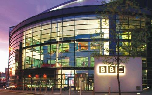 BBC Building, Leeds, Approach